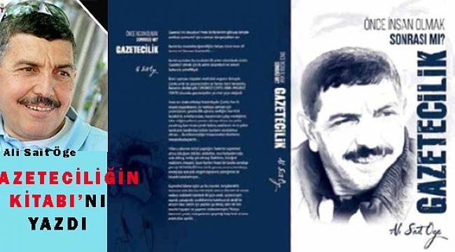 Ali Sait Öge'den 'Gazeteciliğin Kitabı'