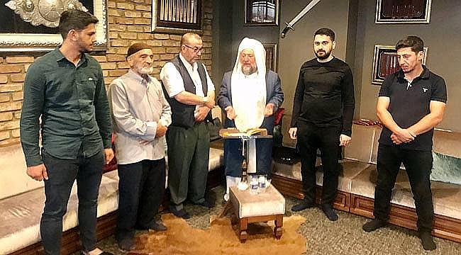 Ali Şeker dualarla anıldı